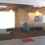 D Storage Pte Ltd Office Frontview (5a)