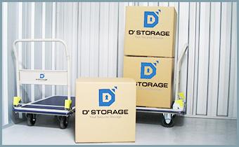 d-storage-shop